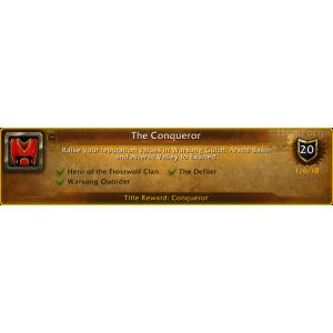WoW Conqueror (Screenshot)